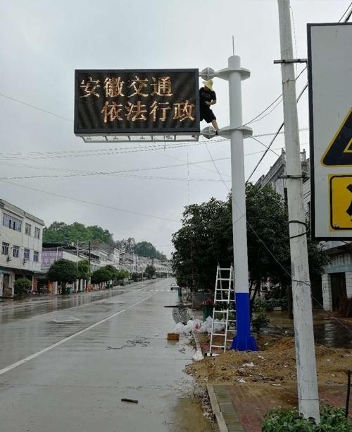 海南省琼海潭门镇道路诱导屏安装案例