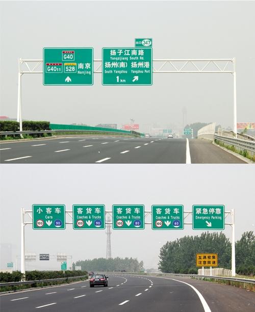 交通道路标志牌
