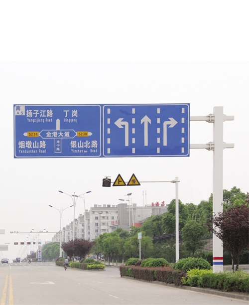 停车场标志牌