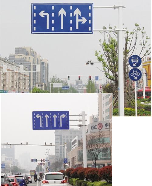铁路标志牌